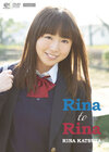 Katsuta Rina