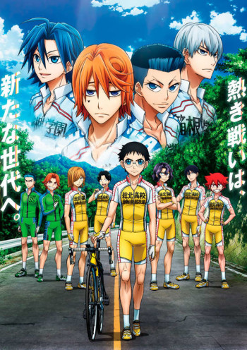 Yowamushi Pedal: New Generation انمي