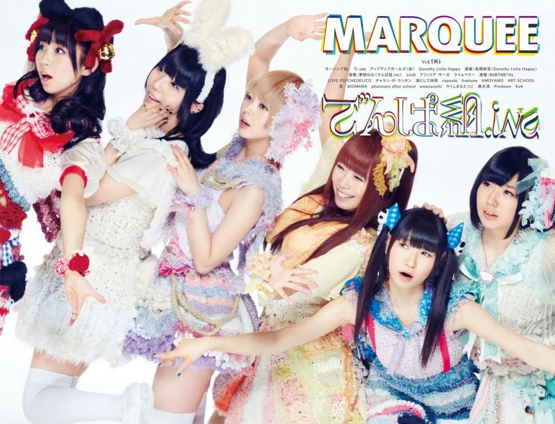 Dempagumi on MARQUEE 96 front cover.