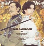 Sherlock Holmes - Casebook
