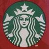 Starbucks coffe with Clem