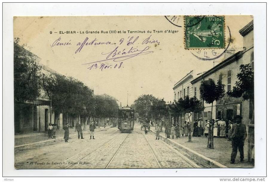 El Biar ALGERIE