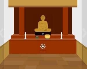 Find the escapemen 71 - Temple