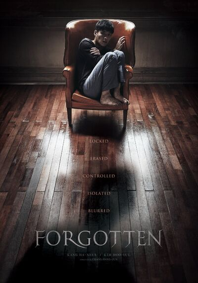 Forgotter [Film Coréen]