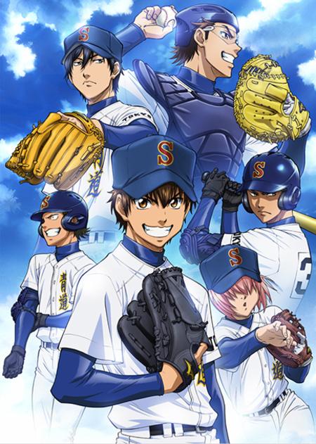 Résumé Ace Of Diamond, anime, vostfr