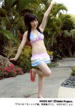 Mizuki Fukumura 譜久村聖 Alo! Hello 6 Morning Musume アロハロ!6 モーニング娘。