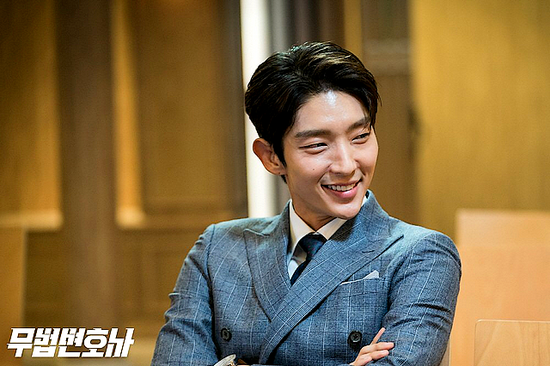"Fiche Drama "" Lawless Lawyer """