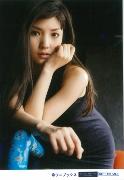 sayumi michishige YOUR LOVE photobook hello! project shop