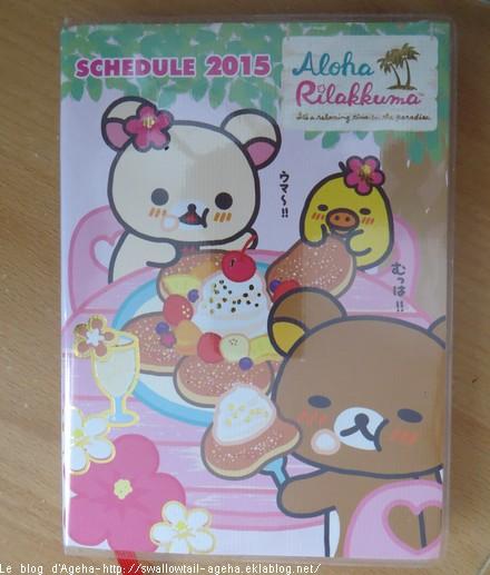 Agenda rilakkuma 2015