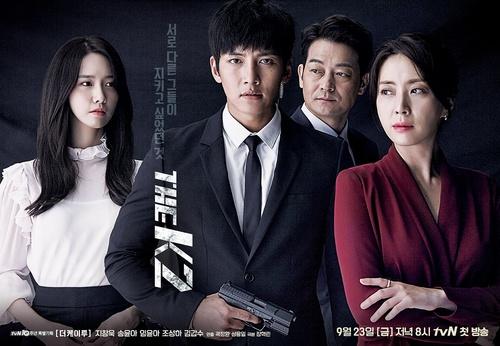 5/ The K2 (K Drama 2016)
