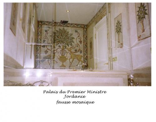 Jordanie, palais fausse mosaïque