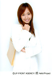 "Miki Fujimoto 藤本美貴 Morning Musume Acchii Chikyuu wo Samasunda. Bunka Matsuri 2005 モーニング娘。""熱っちぃ地球を冷ますんだっ。""文化祭2005"