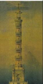 Une tour en granit de 300 m pour concurrencer la tour Eiffel