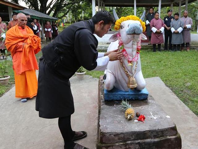 Dawathang jomotshangkha.