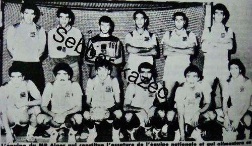 MCA Handball 1985