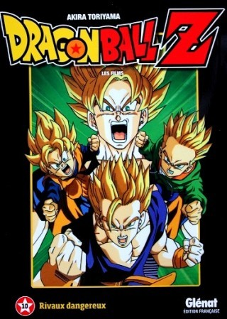 Dragon-ball-les-films-T.X-1.JPG
