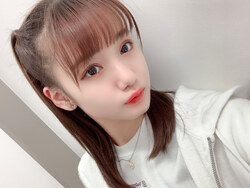 Premier jour des ZDA Yokoyama Reina