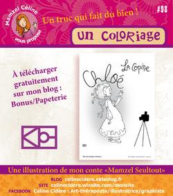 PAPETERIE SEULTOUT / COLORIAGE