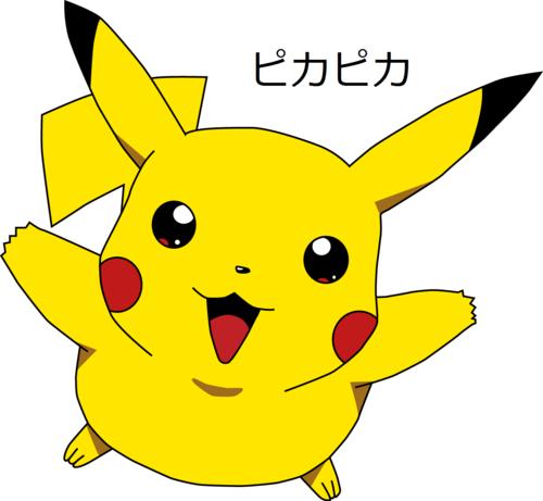 Onomatopée Pikachu