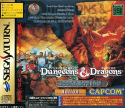 DUNGEONS Et DRAGONS COLLECTION