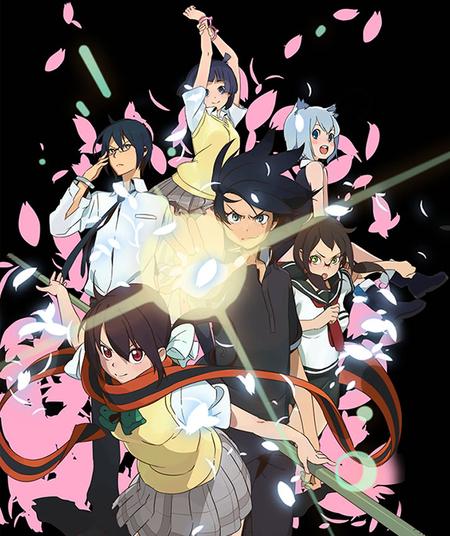 Résumé Yozakura Quartet: Hana No Uta anime vostfr