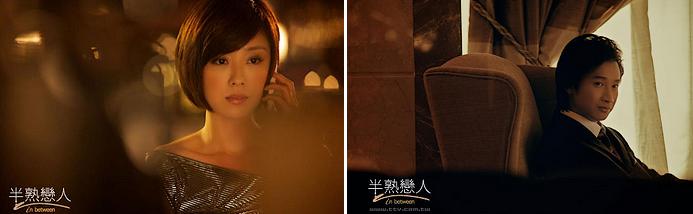 #38 : Drama Taïwanais