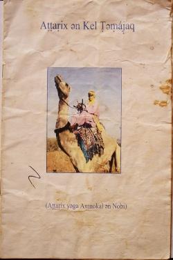 Attarix en Kel Tamajaq - Histoire des Kel Tamasheq