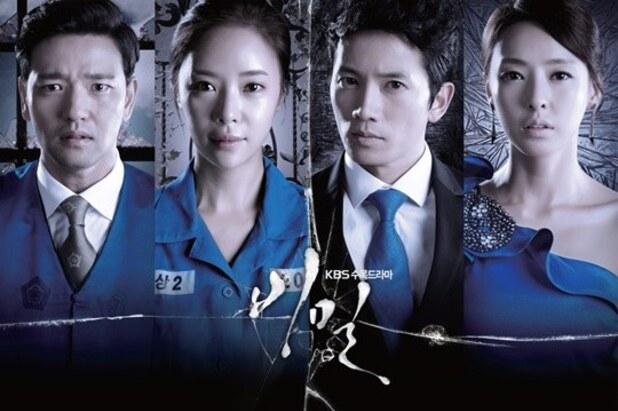 Secret (K drama)