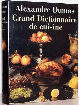 Alexandre le Cuisinier