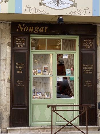 La boutique dont les amateurs connaissent déjà ou retrouveront facilement le nom