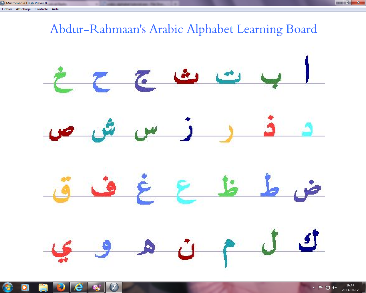 animation flash sur lalphabet arabe