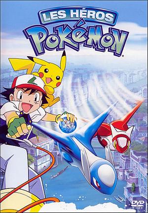 Film 5 Les Héros Pokemon