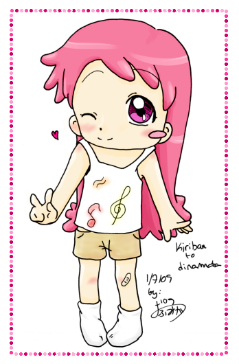 Fami-chan Harukaze