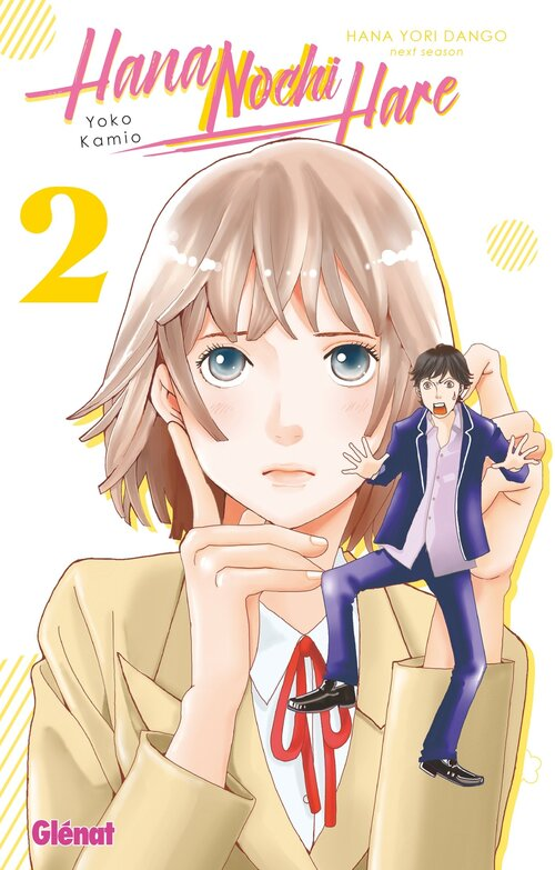 Hana nochi hare - Tome 02 - Yoko Kamio