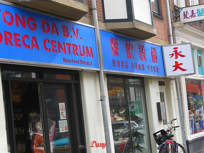 Hollande-Amsterdam rue Chinatown