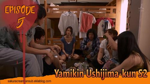 [Sortie] Yamikin Ushijima-kun S02 Ep04
