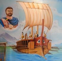 Kavala musée maritime