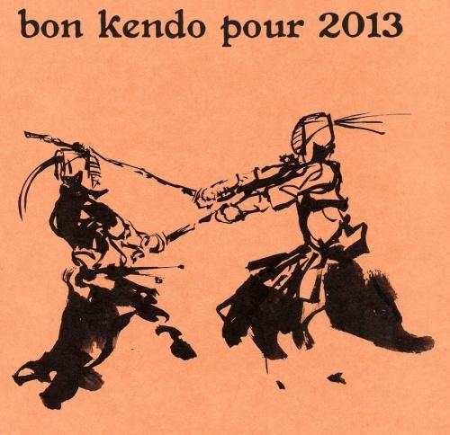 Bonnée année 2012