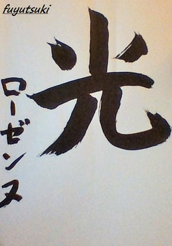 festival manga sur loire 2015 le samedi 14