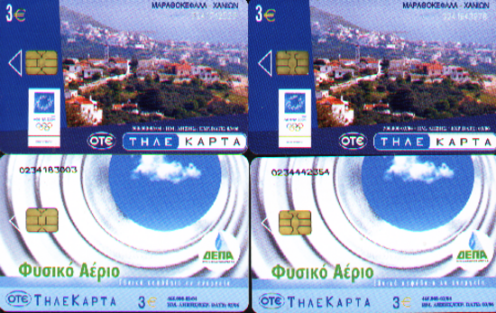 2004 N