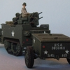M16 and armoured trailer M8