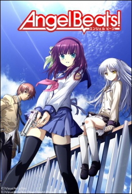 [Manga] Angel Beats!