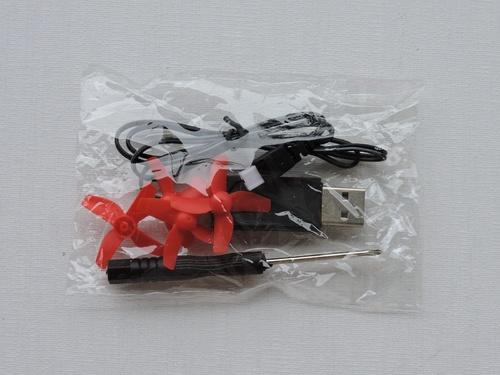 REDPAWZ - R010 Tiny