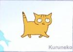 ♪ Kuruneko ♪