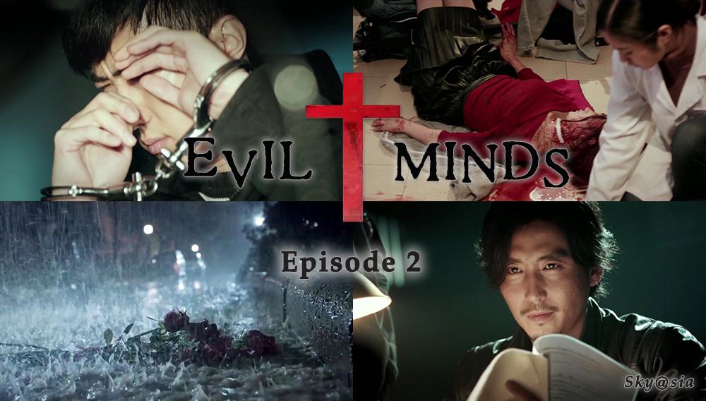 Evil Minds - 02