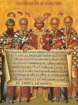 Socrate din Constantinopol: Lista episcopilor de la conciliul din Niceea in 325
