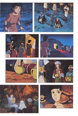 愛蔵版 手塚治虫の旧約聖書物語 3 イエスの誕生 サンプル4
