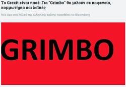 """Grèce : après le """"non"""", tout sauf le """"grimbo"""" !"""