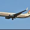 CN-RNK-Royal-Air-Maroc-Boeing-737-800_PlanespottersNet_317717