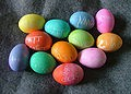 120px-American Easter Eggs 2800px